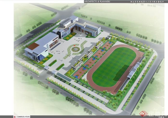 广东某第七中心小学建筑规划设计方案1