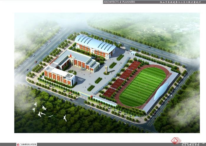 广东某第七中心小学建筑规划设计方案2