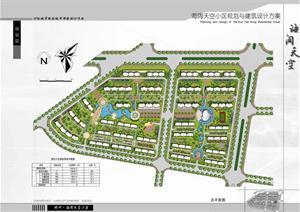 建筑作业之郑州某居住区规划与建筑设计方案