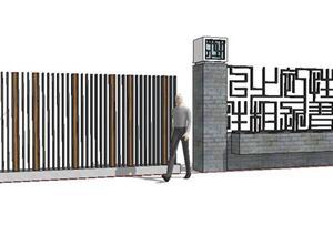 某中式现代风格小区围墙sketchup(su)3d模型