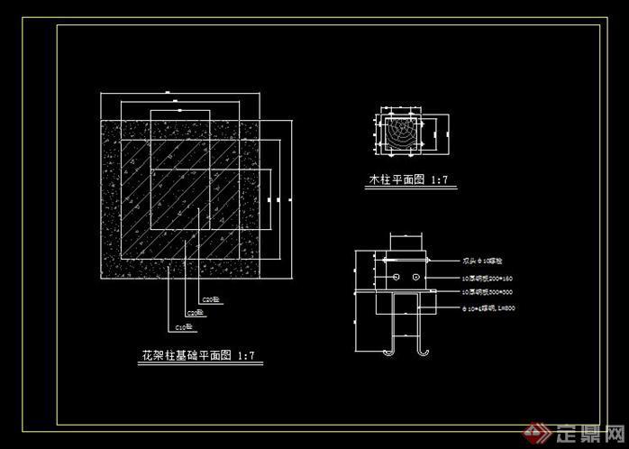 花架柱基础平面图