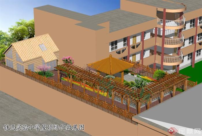 铁西实验小学屋顶绿化设计效果图