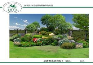 别墅建筑景观设计模型素材