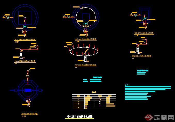 电路灯具施工图