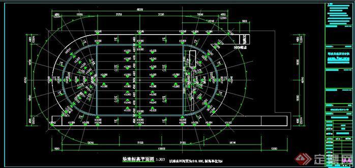 武安中心小学200M操场设计施工图3