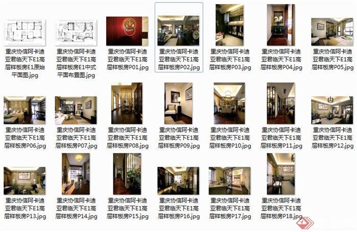 重庆某中式样板房室内装修实景照片