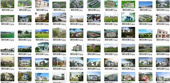 几百套新农村住宅自建房CAD施工图纸 户型图 效果图1