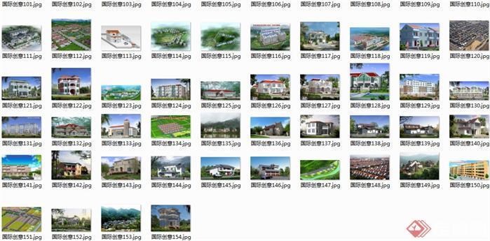 几百套新农村住宅自建房CAD施工图纸 户型图 效果图3