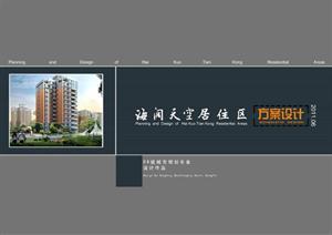 居住区户型图园林景观建筑室内设计配景素材图片