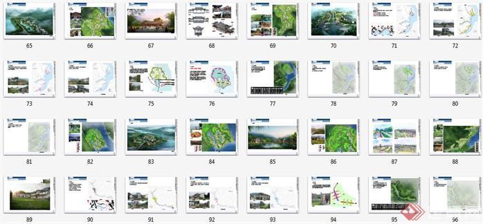 """某市某村""""美丽乡村""""建设规划设计方案文本目录3"""