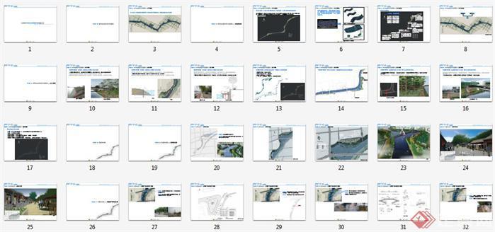 景观概念规划设计方案文本,一套非常优秀的滨水景观设计案例,