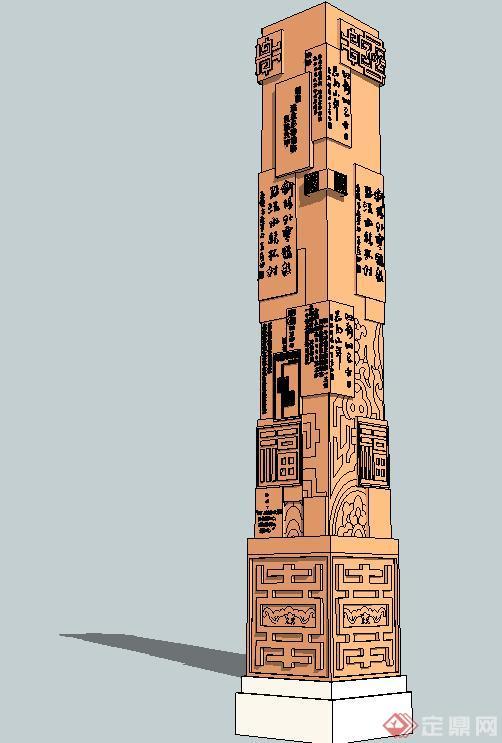 中式图腾景观柱su精品设计模型