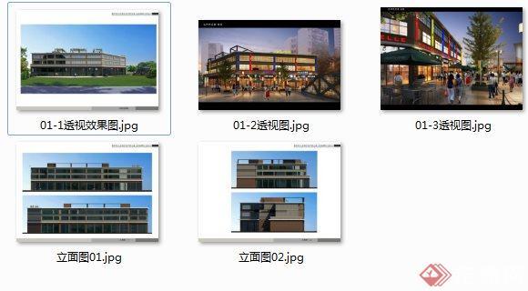 菜市场+商业建筑立面和效果图