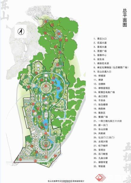 某禅寺文化旅游规划区景观规划设计文本