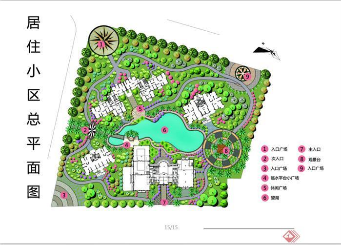 某居住小区园林景观设计全套方案图纸(作业)[原创]