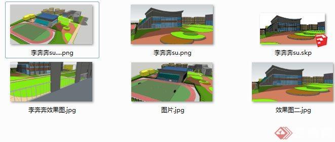 校园景观设计效果图3