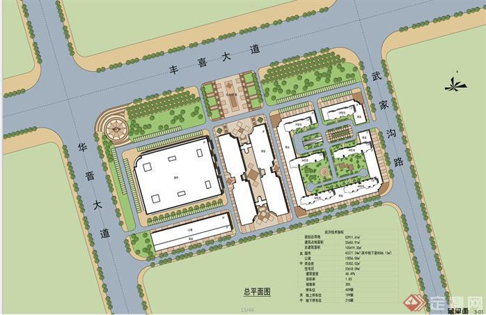 一个商业街建筑设计方案全套图纸