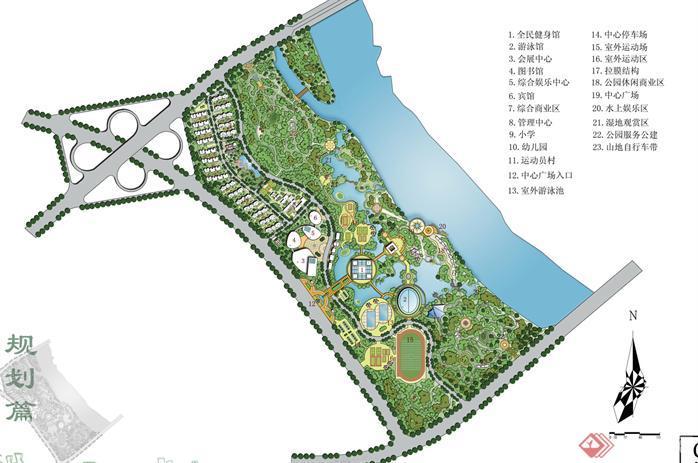 图纸方案概念设计体育箭头机械[原创]符号图纸全套的里公园图片