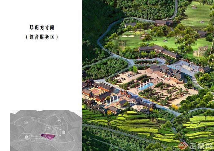 湖北某旅游风景区概念性规划设计文本3