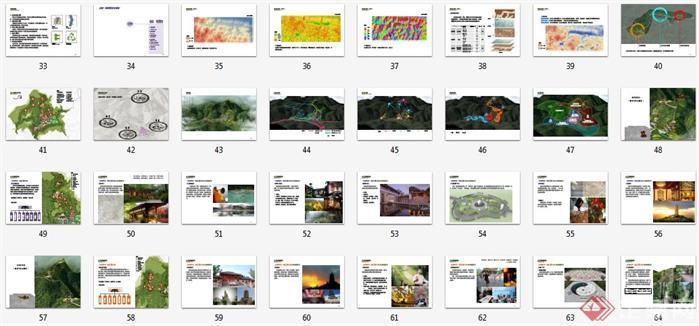 湖北某旅游风景区概念性规划设计文本5