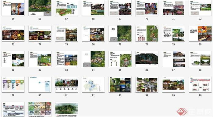 湖北某旅游风景区概念性规划设计文本6