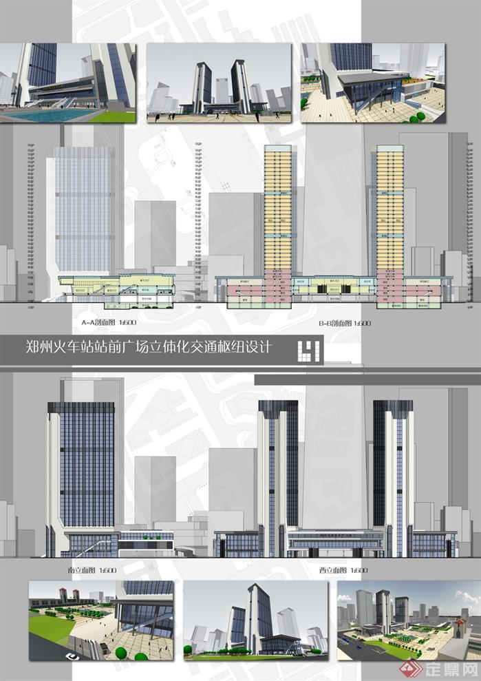 广场方案su精品设计模型(附高清设计方案展板)(3)