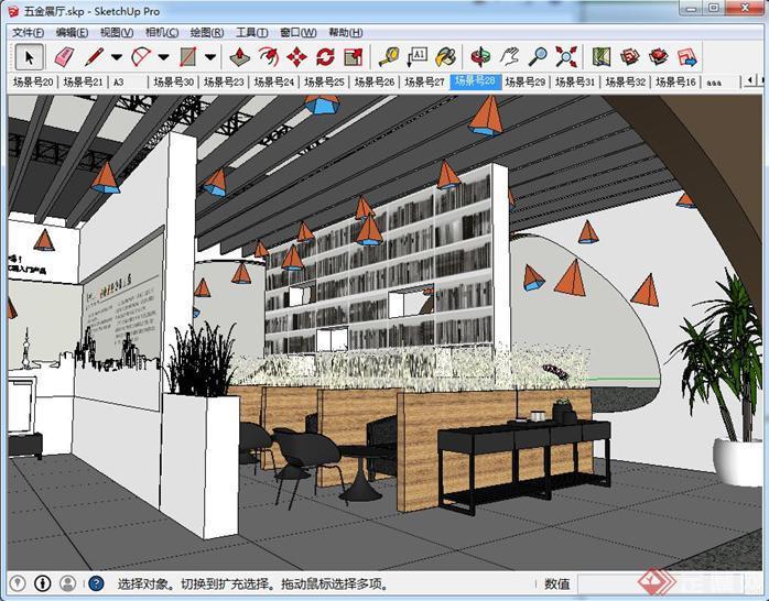 五金展会展厅SU精品设计模型(整套CAD图纸+效果图)(5)