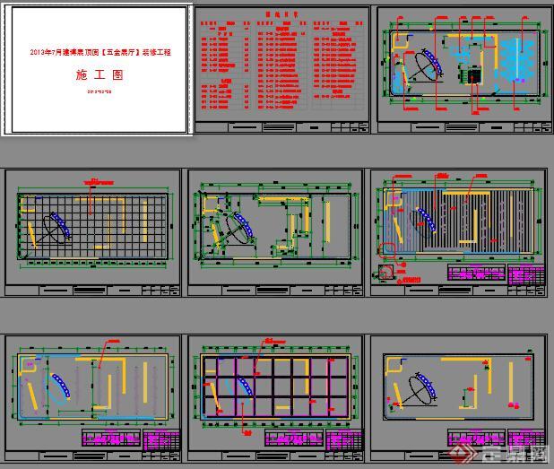 五金展会展厅SU精品设计模型(整套CAD图纸+效果图)(6)