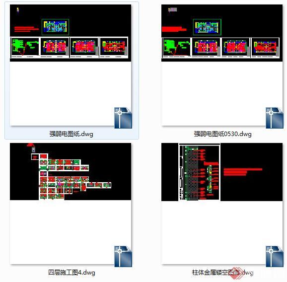 领导办公室装潢方案SU精品设计模型(整套CAD图纸+效果图)(5)
