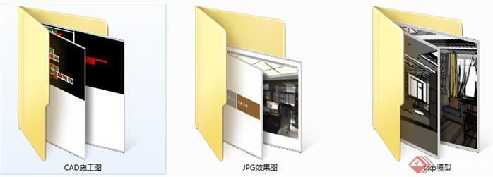 领导办公室装潢方案SU精品设计模型(整套CAD图纸+效果图)(6)