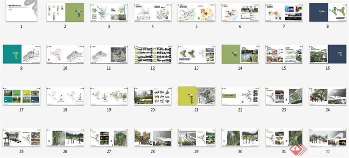 长沙某公园景观提升改造设计方案文本