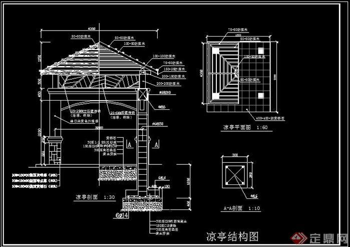 各种亭子的施工图集(1)