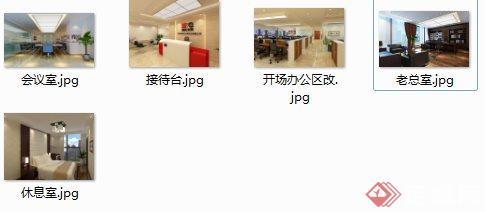 现代办公室室内装修设计方案图2
