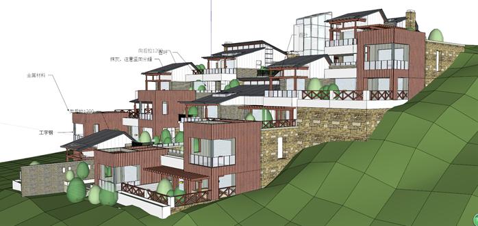 某山地退台洋房群建筑SU模型设计