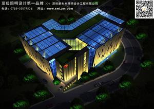 某节能体验中心建筑照明设计