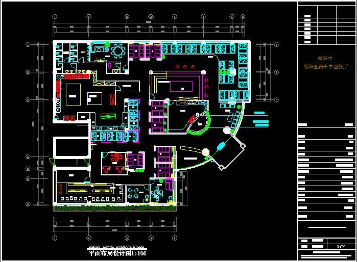 中西餐厅室内装修设计施工图