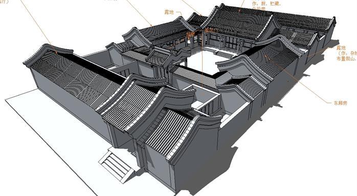 某北京三进四合院建筑方案设计su模型[原创]
