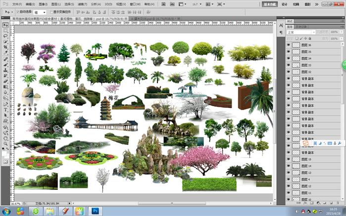 常用园林景观效果图素材
