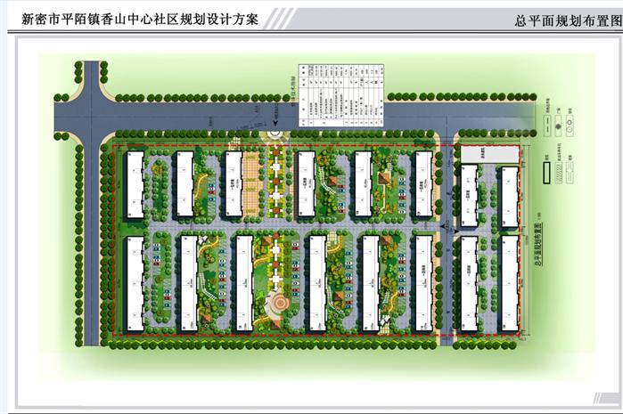 某市中心社区景观规划设计方案平面图(3)