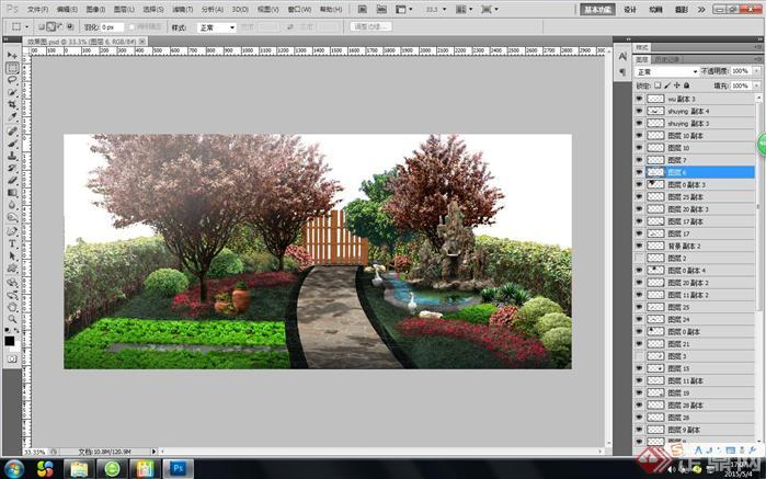 庭院园林景观规划设计效果图