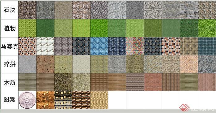 四百多种SU材质(2)