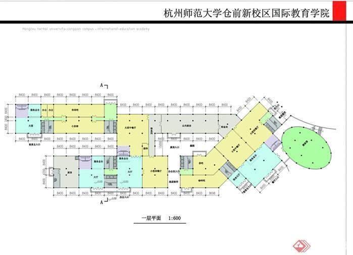 某学校综合楼建筑设计方案 含su模型 效果图