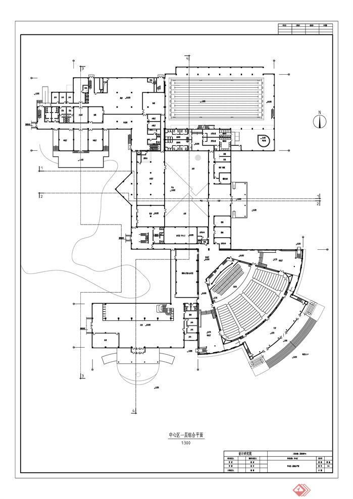 某培训中心建筑设计CAD施工图cad在里哪图标闪电的图片