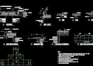 某排水渠设计方案+施工图