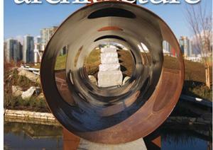 景观设计期刊杂志