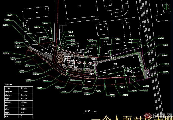 某武警中队营房建筑设计方案
