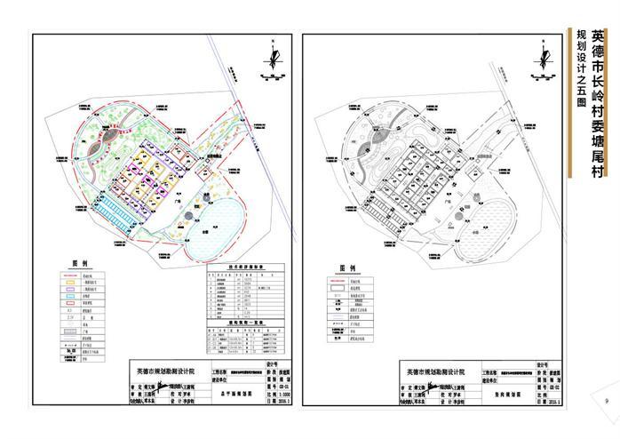 某城市规划专业毕业设计作品集