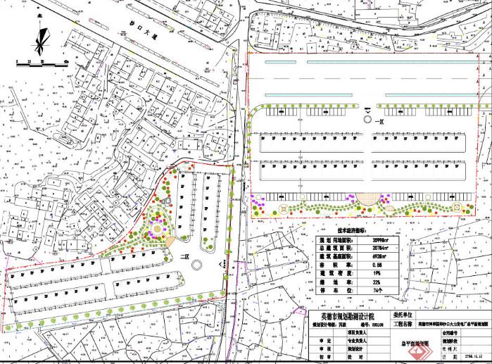 某城市规划专业毕业设计作品集(4)