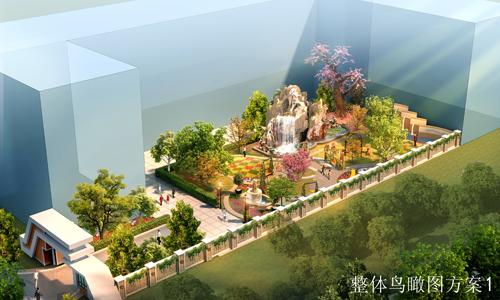 某现代风格公园景观规划设计3dmax模型(含效果图)