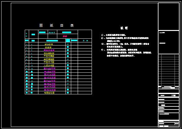 NIKE专卖店设计方案-160平-16张CAD图及4张效果图(2)